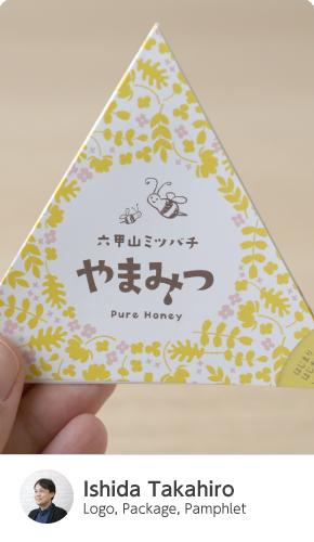 六甲山ミツバチ やまみつ